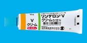 リンデロン-Vクリーム0.12%
