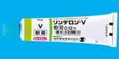 リンデロン-V軟膏0.12%